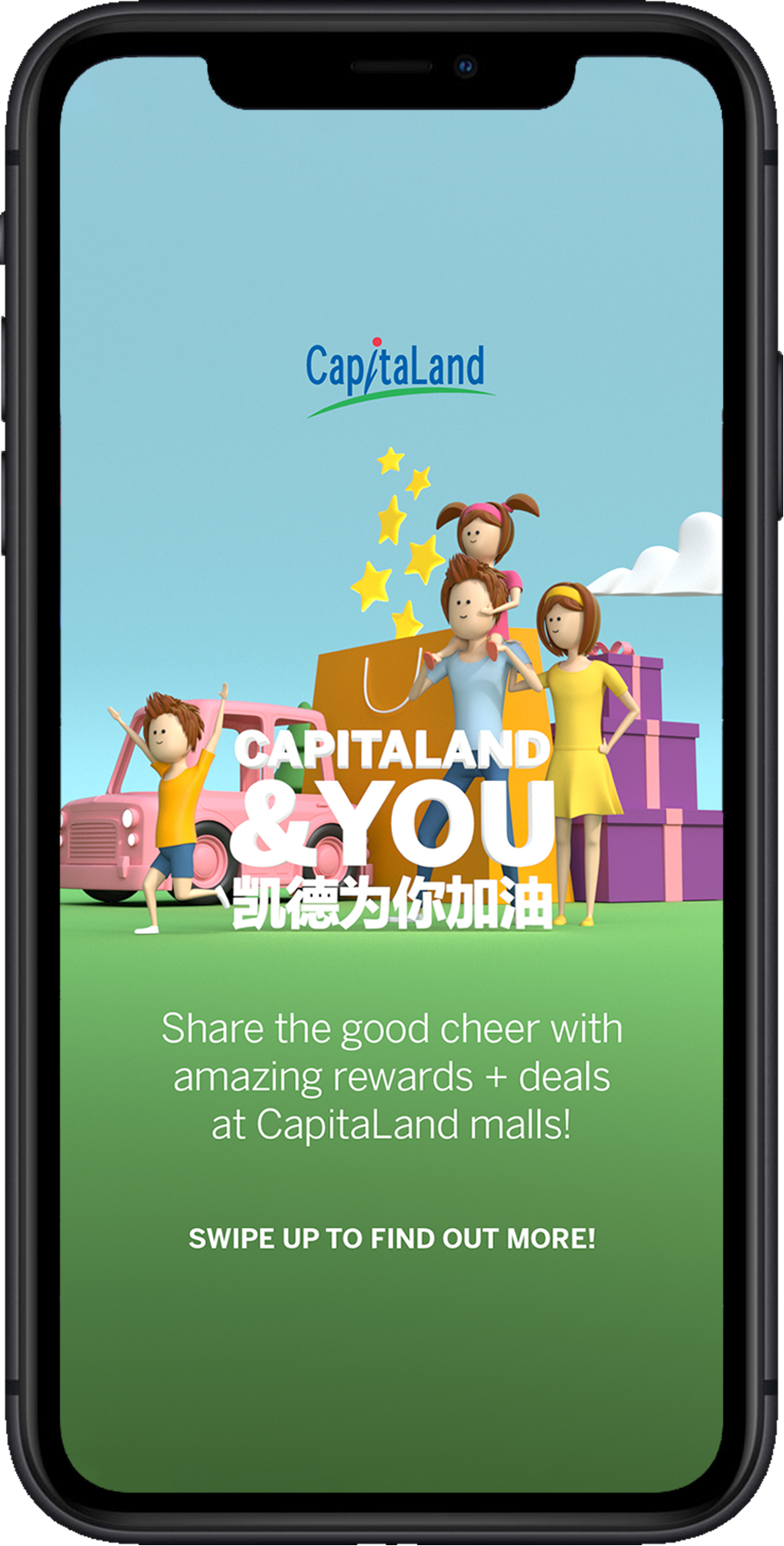 Capitaland and You (Instagram Story Ad 1)
